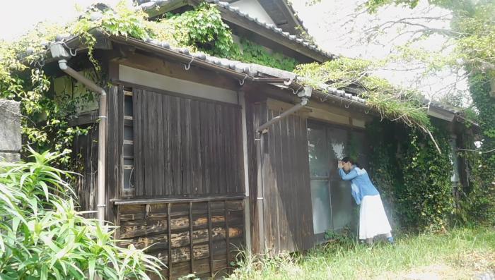 Kunisaki City